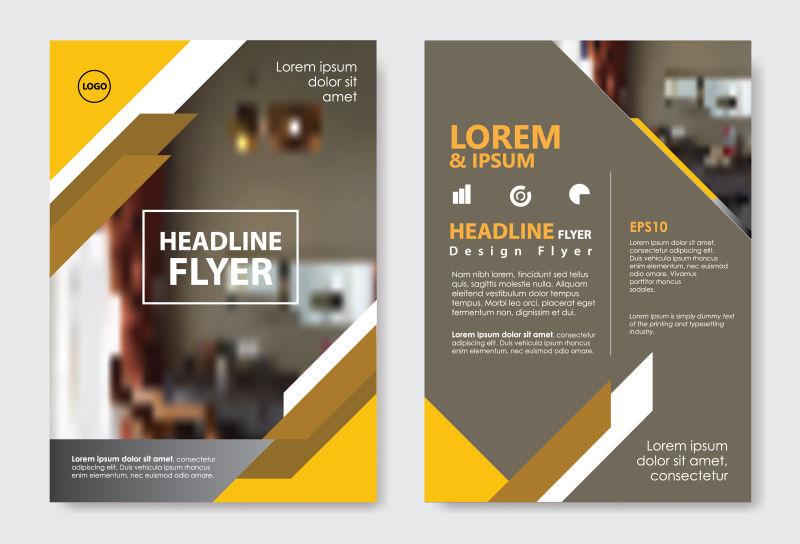 抽象矢量黄色主题的宣传单平面设计