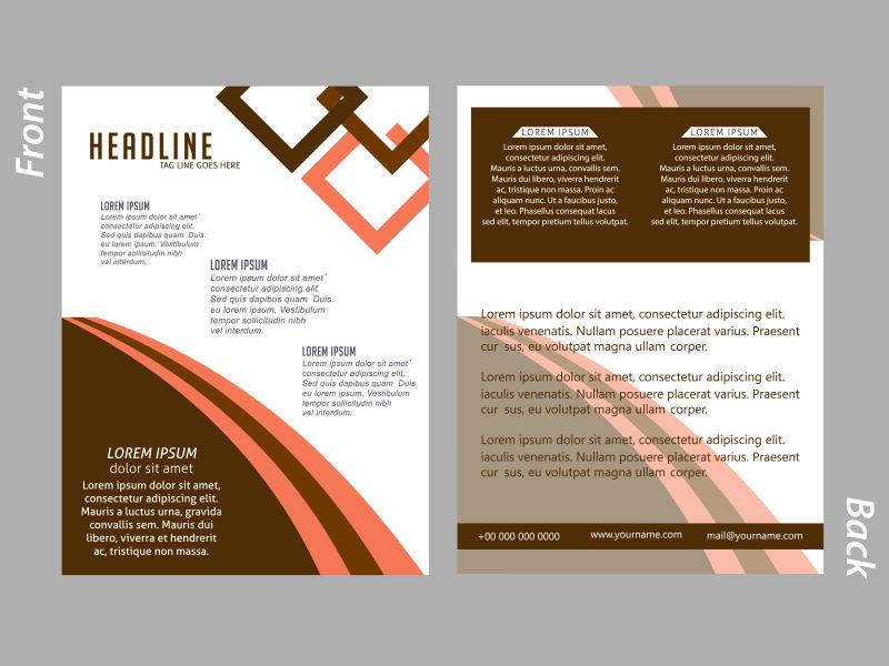 创意矢量现代棕色几何风格的宣传单设计
