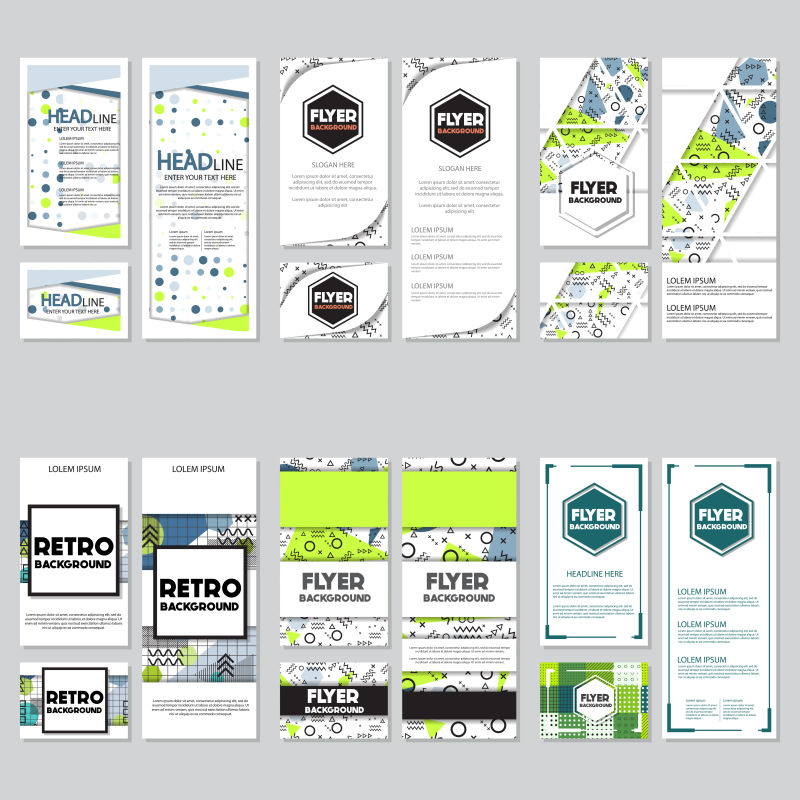 抽象矢量现代绿色几何风格的商业宣传册
