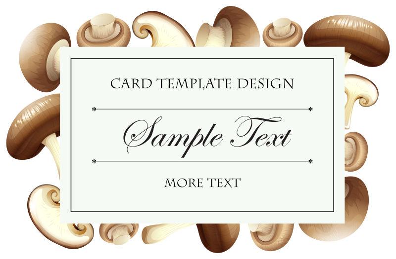 抽象矢量蘑菇元素的装饰卡片设计