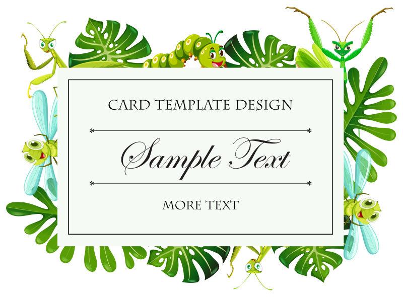 创意矢量现代虫叶元素的装饰卡片设计