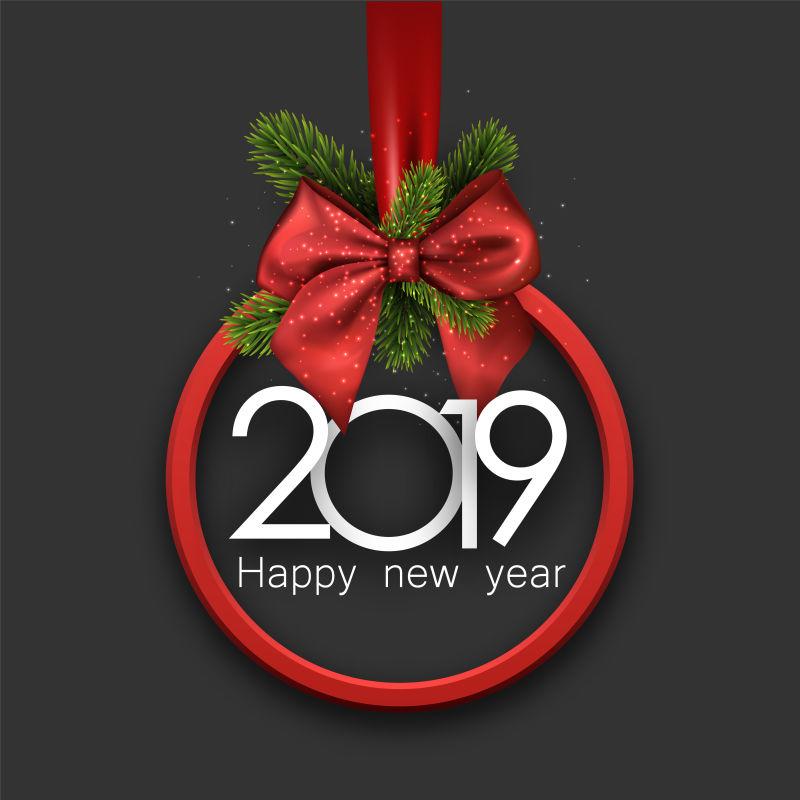 矢量圣诞2019新年设计