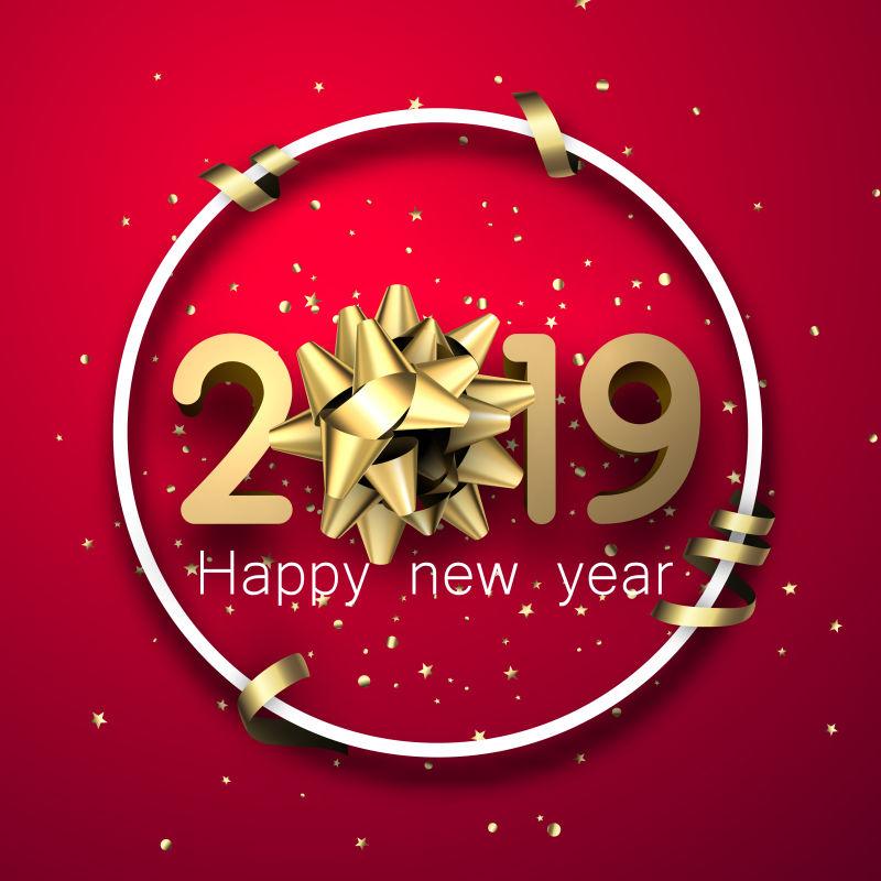矢量红色系的2019新年设计