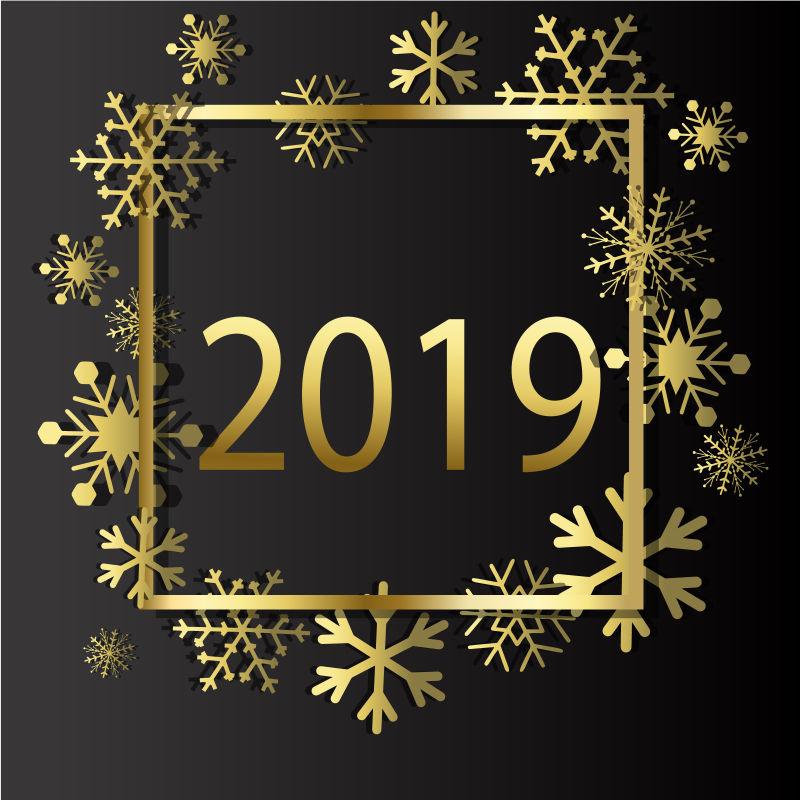 矢量金色的雪花2019新年设计