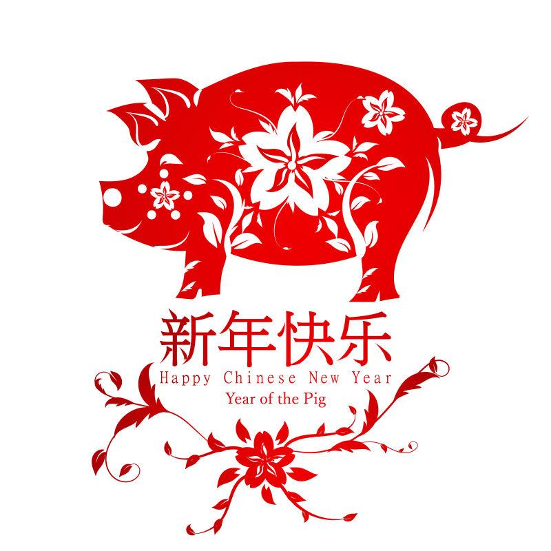 矢量剪纸新年猪设计