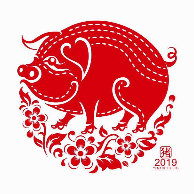 矢量2019猪年剪纸风格设计