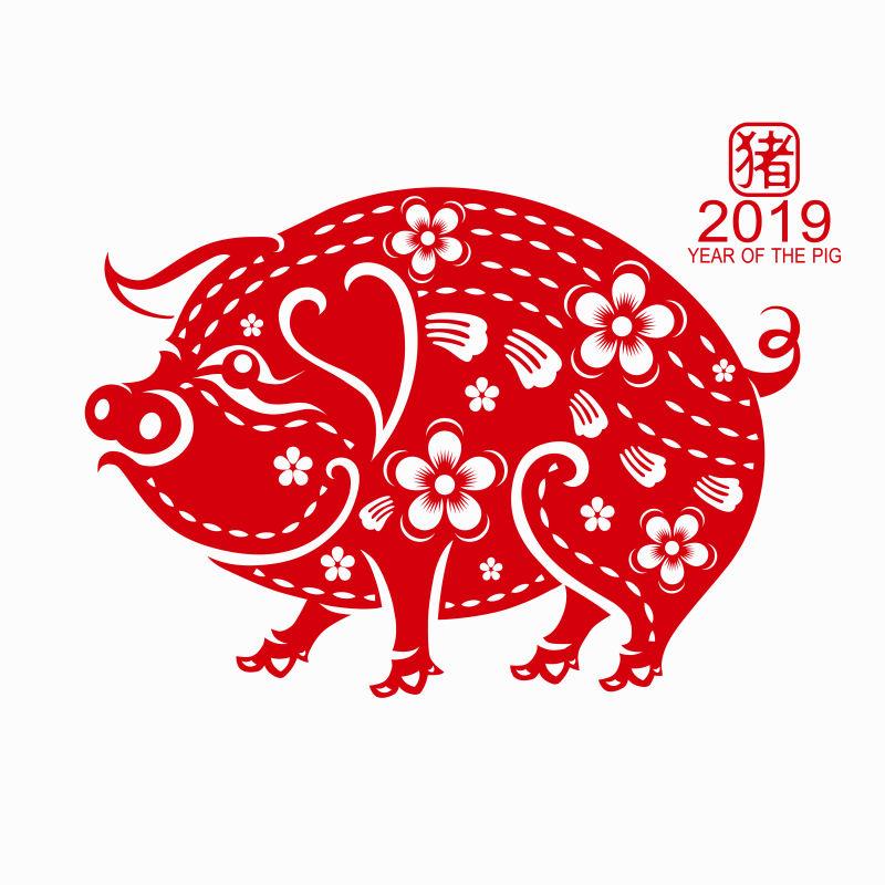 矢量2019剪纸风格猪设计