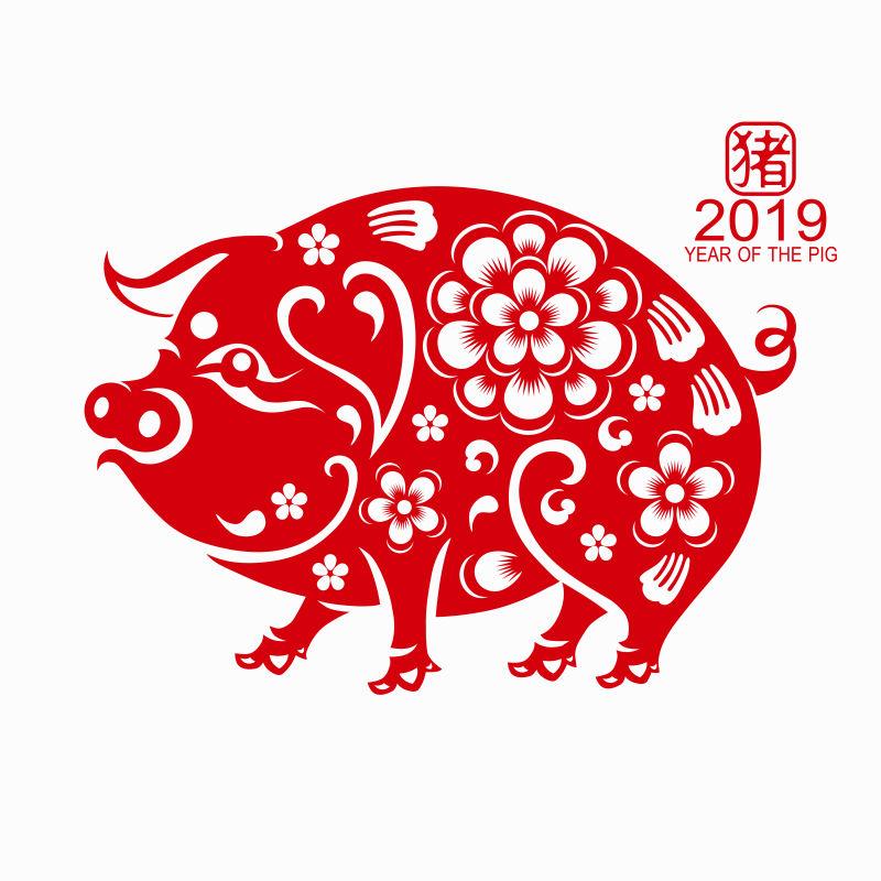 矢量2019剪纸猪设计