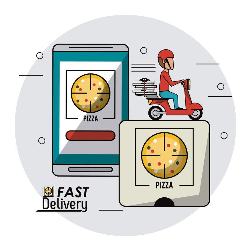 矢量现代送披萨的人插图设计