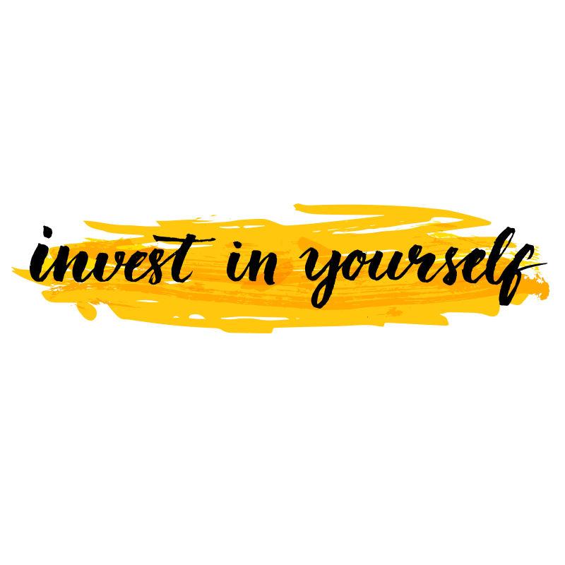 投资于你自己。用手写笔激发报价