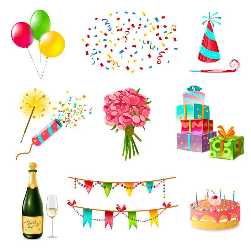抽象矢量庆祝生日主题元素设计