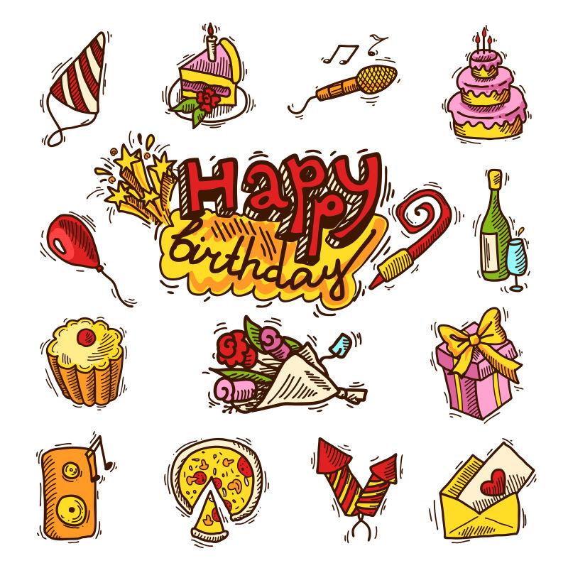 创意矢量卡通庆祝生日主题元素设计插图