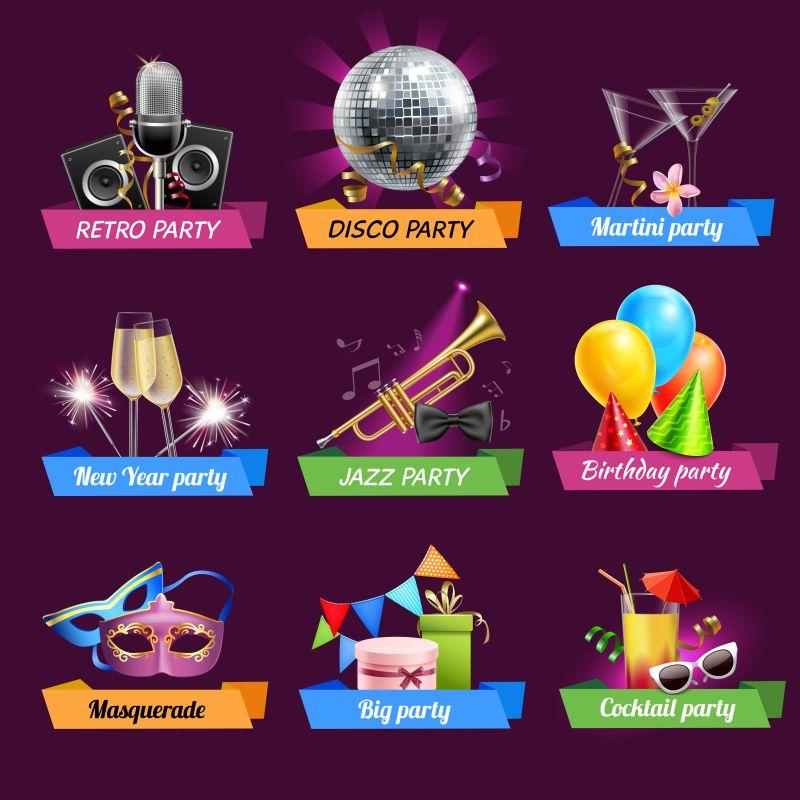 创意矢量生日主题元素设计插图