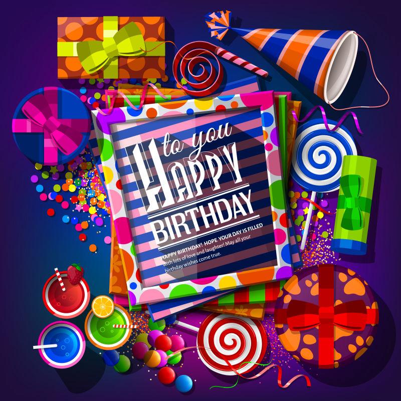 创意矢量生日快乐主题插图设计