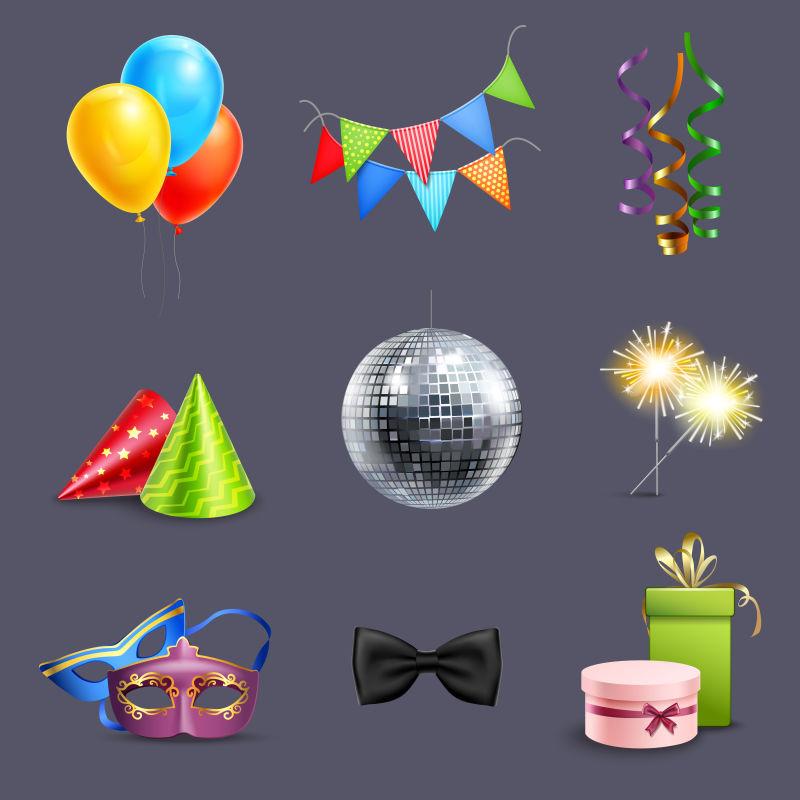创意矢量庆祝生日主题元素设计