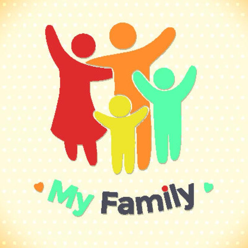 抽象幸福的家庭矢量插图