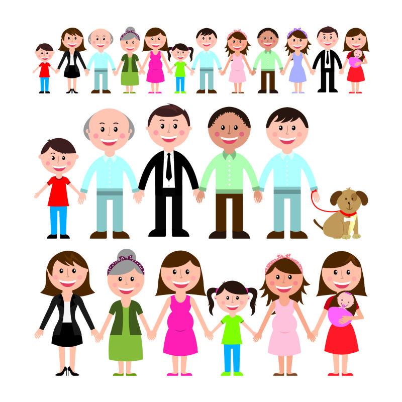 抽象矢量现代可爱的一家人平面插图设计