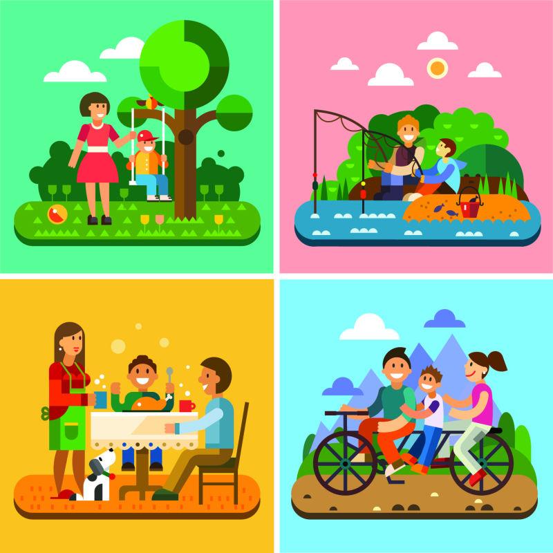 抽象矢量快乐的家庭生活插图设计