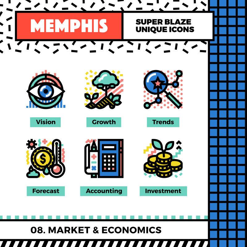市场经济新孟菲斯图标
