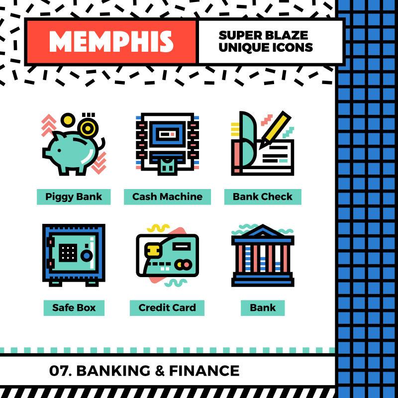 银行业与金融业