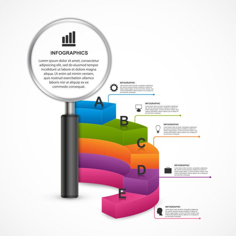 矢量现代彩色抽象信息图表平面创意设计