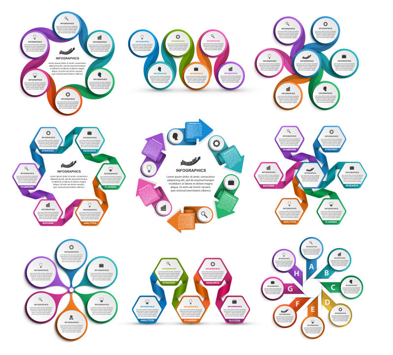 矢量现代商业抽象信息图表设计元素