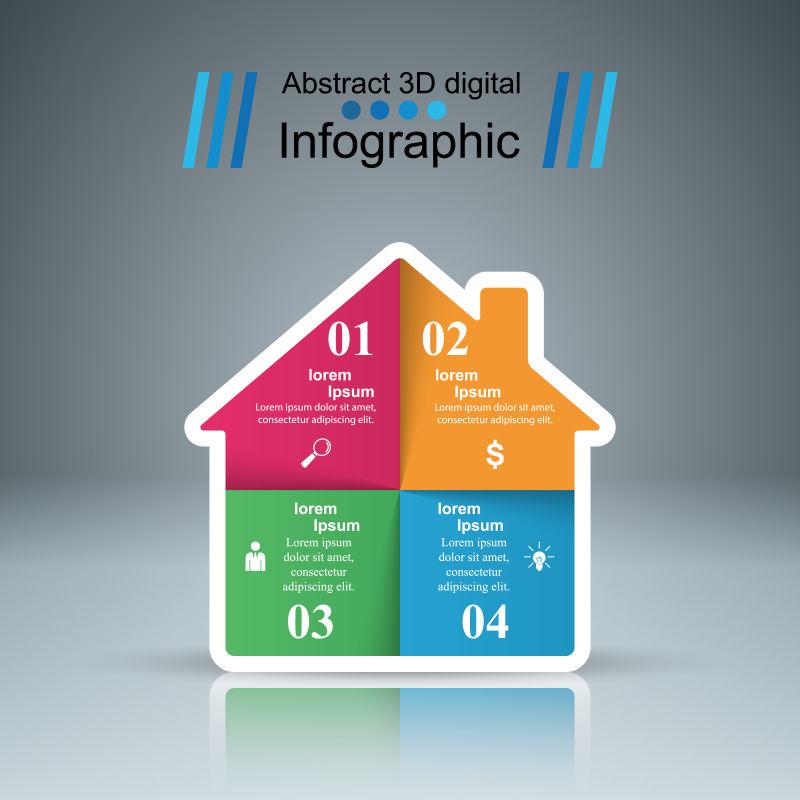 抽象矢量现代彩色房屋元素的信息图表设计