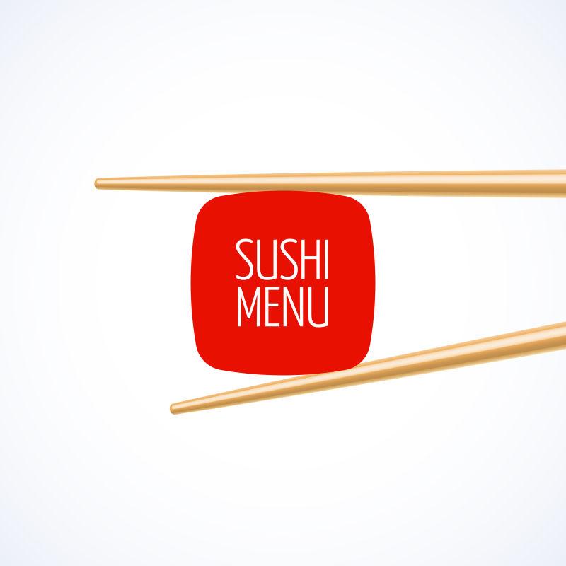 抽象矢量寿司菜单设计