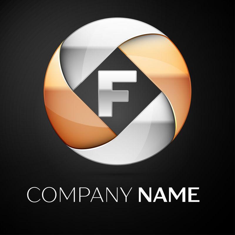 矢量金属球形字母f标志设计