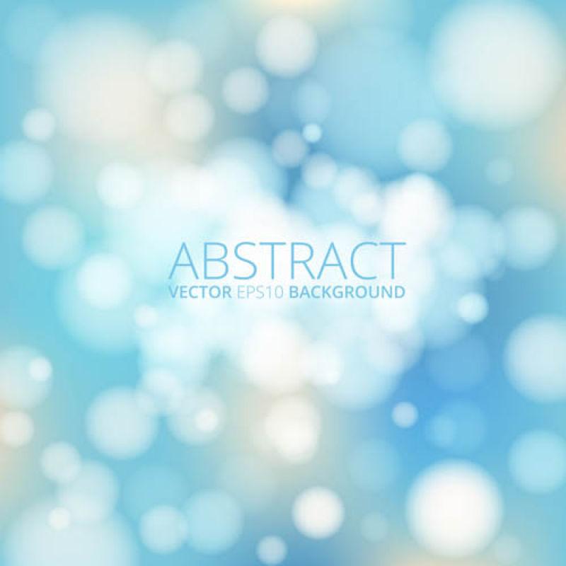 矢量抽象现代蓝色光晕背景设计