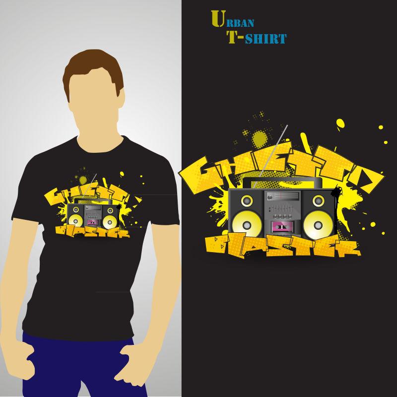 创意矢量时尚T恤平面设计