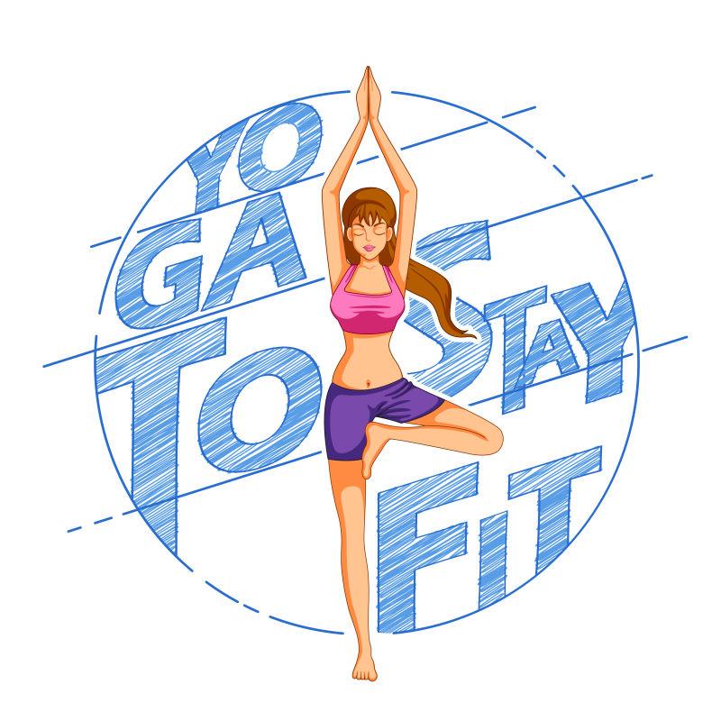 国际瑜伽日