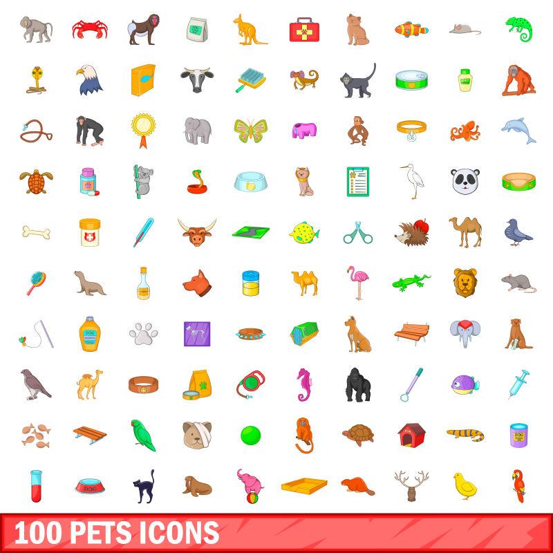 矢量宠物主题等距图标设计