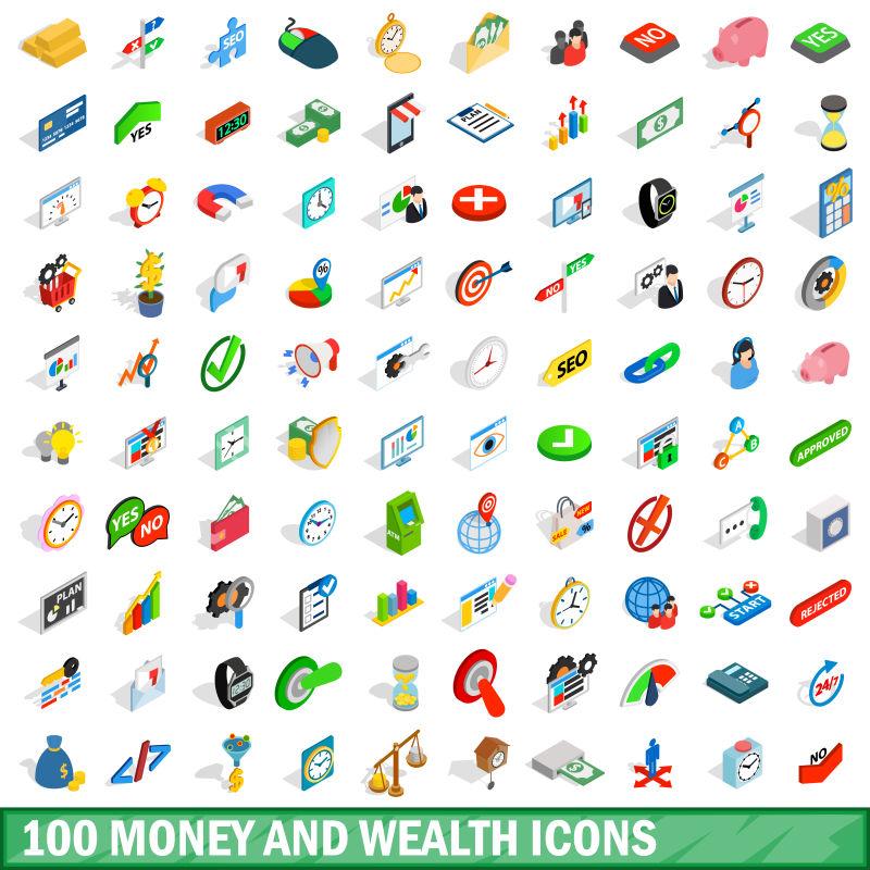 抽象矢量现代财富主题的等距图标设计