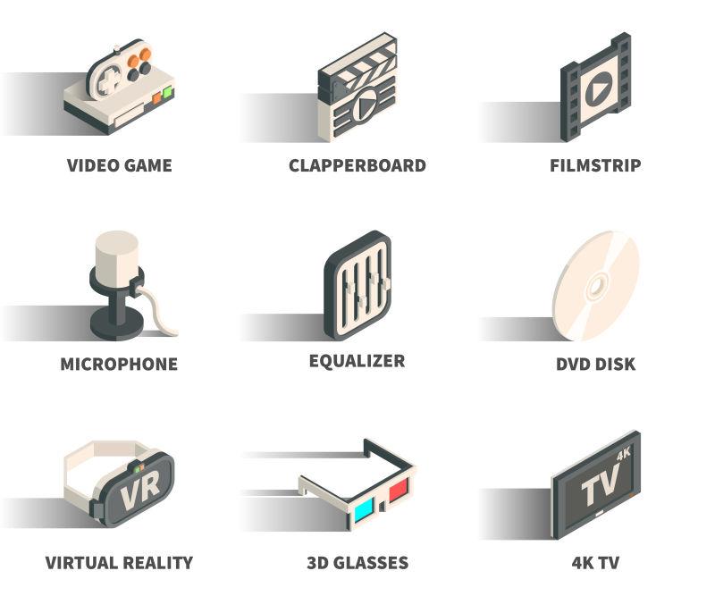 创意矢量网络游戏设备等距图标设计
