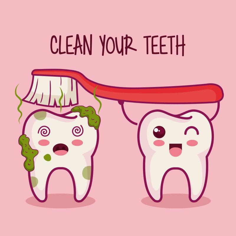KaWii牙齿和刷子清洁你的牙齿标志粉红背景矢量插图