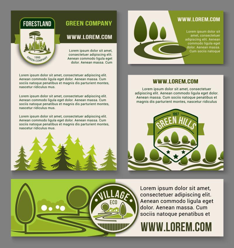 景观生态设计服务向量集