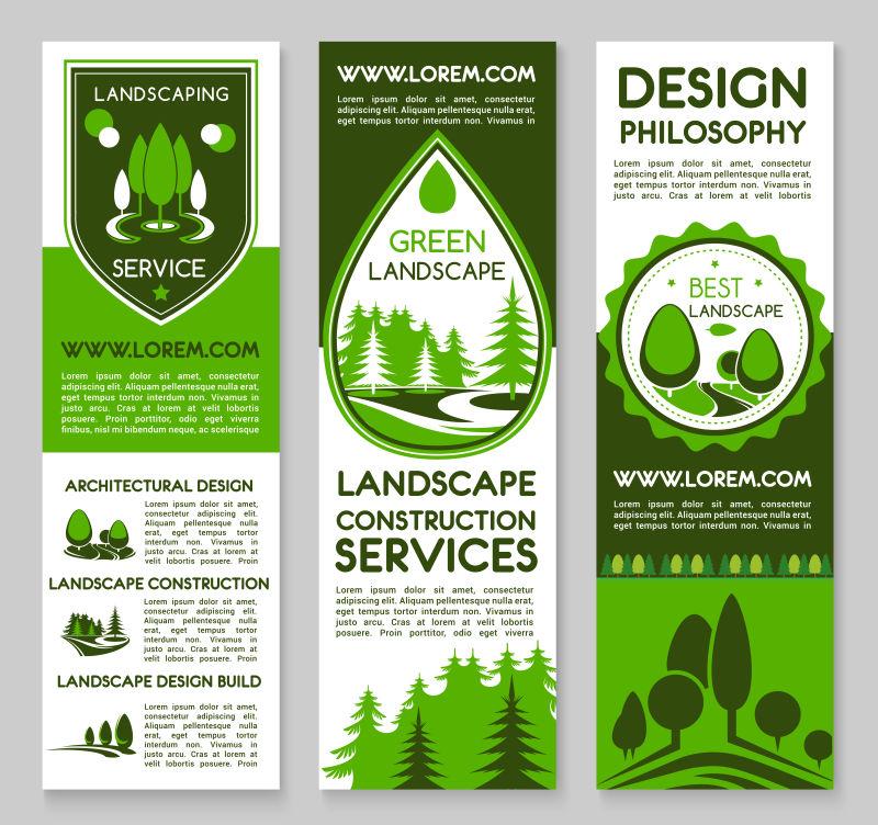 景观设计服务矢量横幅集
