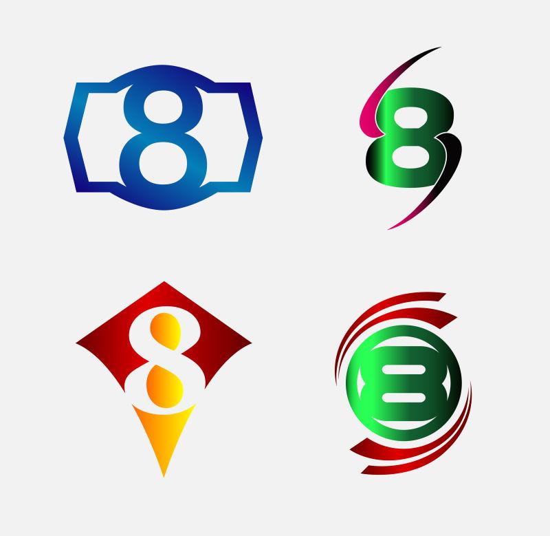 创意矢量现代数字8标志设计
