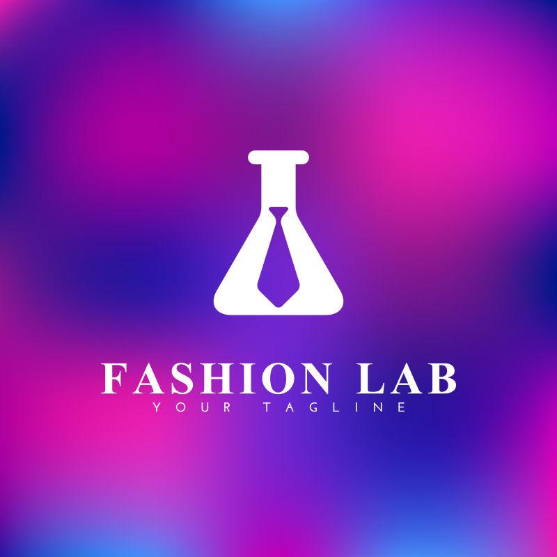抽象矢量现代时装实验室标志设计
