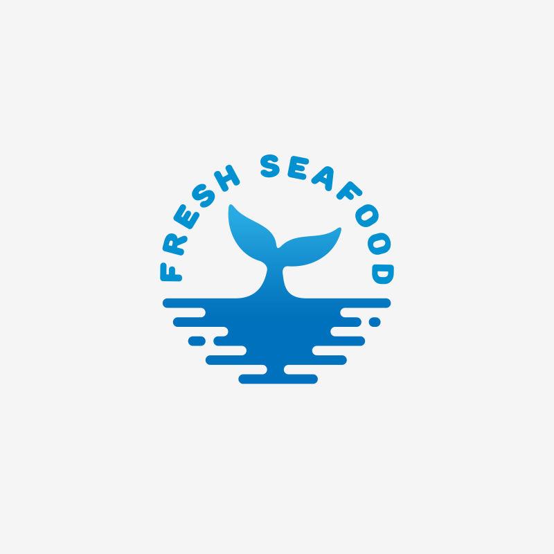 抽象矢量新鲜海鲜元素标志设计