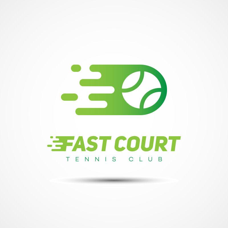 创意矢量网球元素的平面标志设计