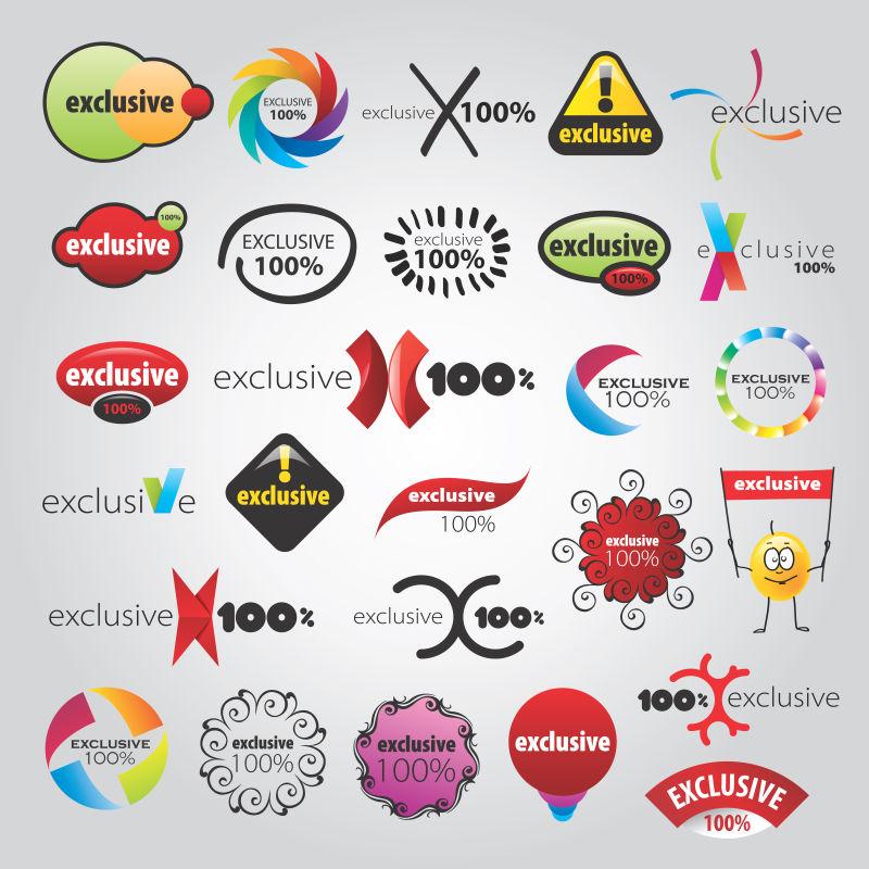抽象矢量现代时尚商业标志设计