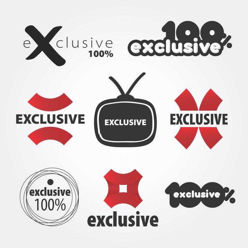 抽象矢量现代销售主题的标志设计