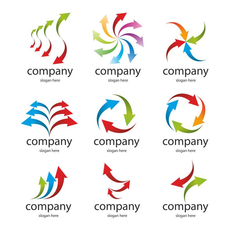 抽象矢量彩色箭头元素创意标志设计