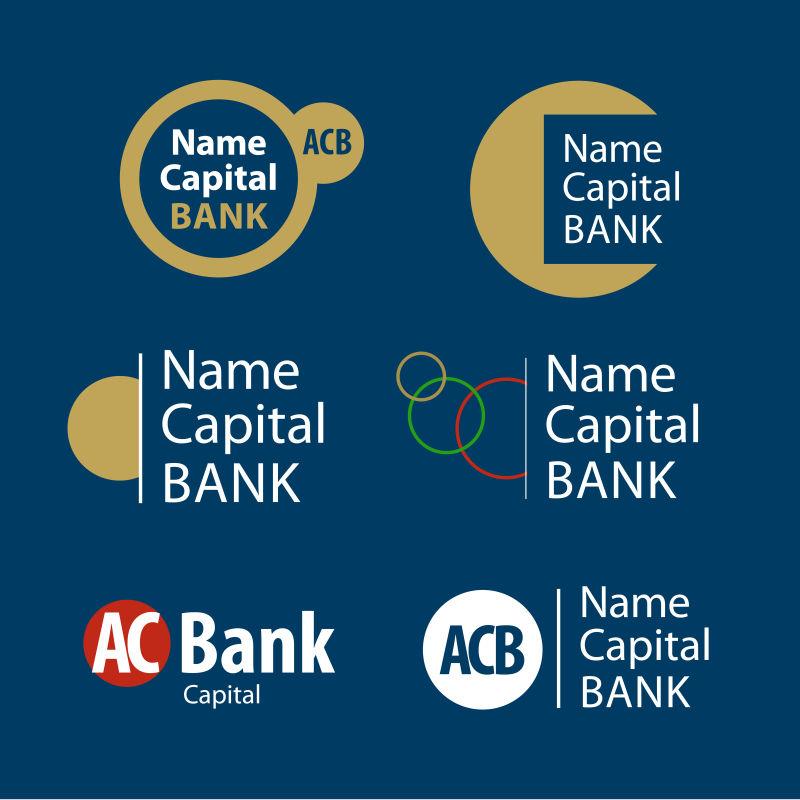 抽象矢量现代银行标志创意设计