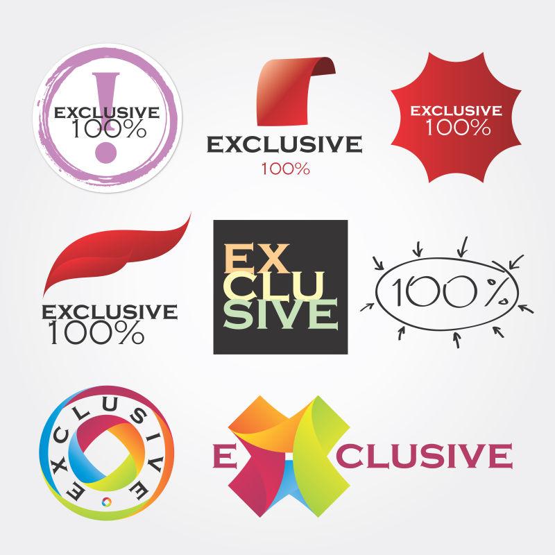 抽象矢量现代销售主题的彩色标志设计