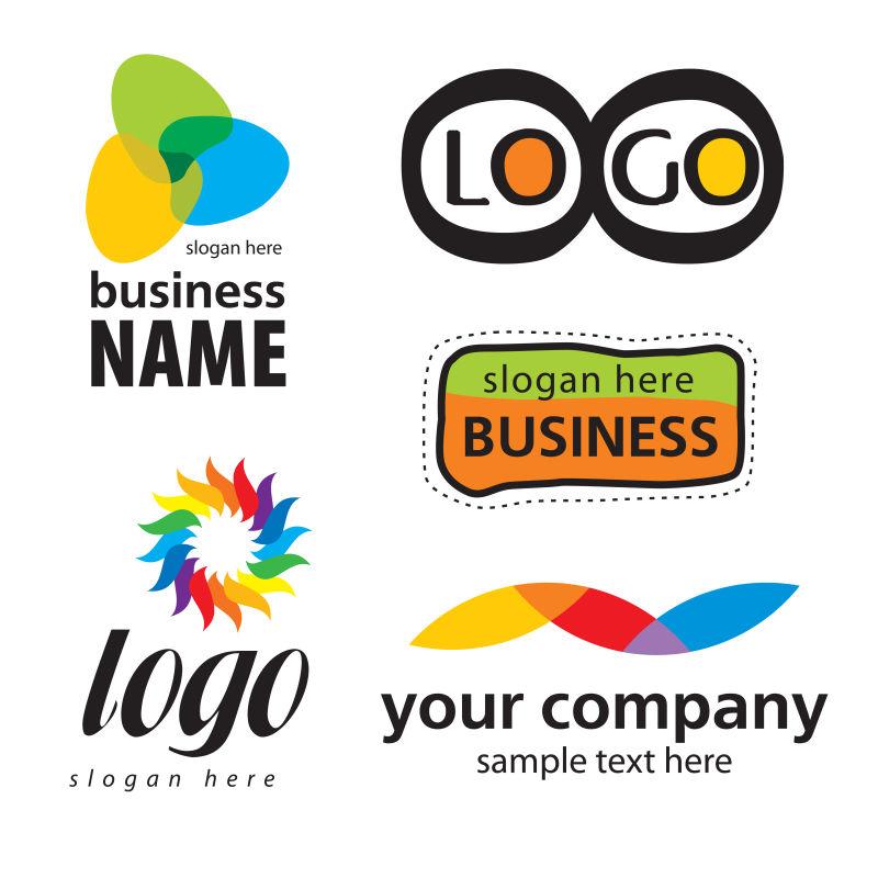 矢量抽象现代商业彩色标志平面设计