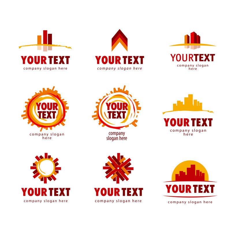 抽象矢量现代红黄色标志设计