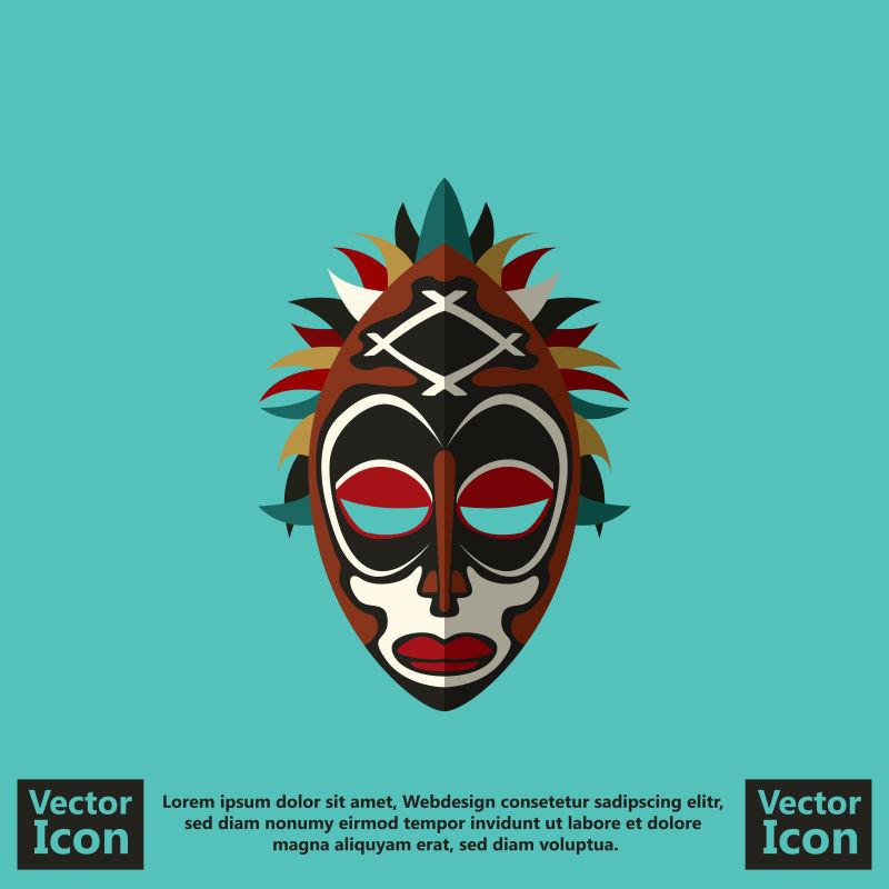 抽象矢量民族装饰面具设计